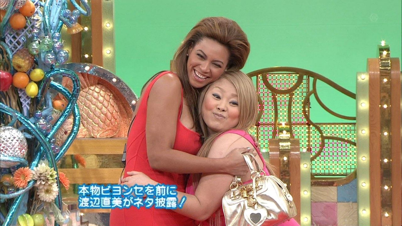 渡辺直美とビヨンセの画像!